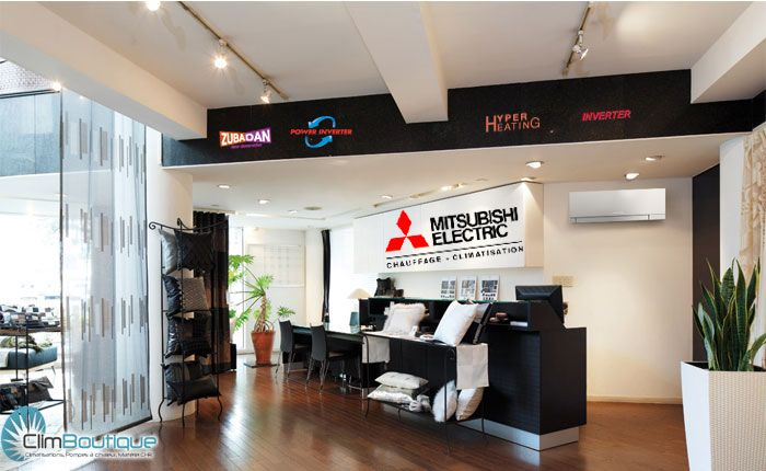 Gamme de climatiseurs Mitsubishi electric